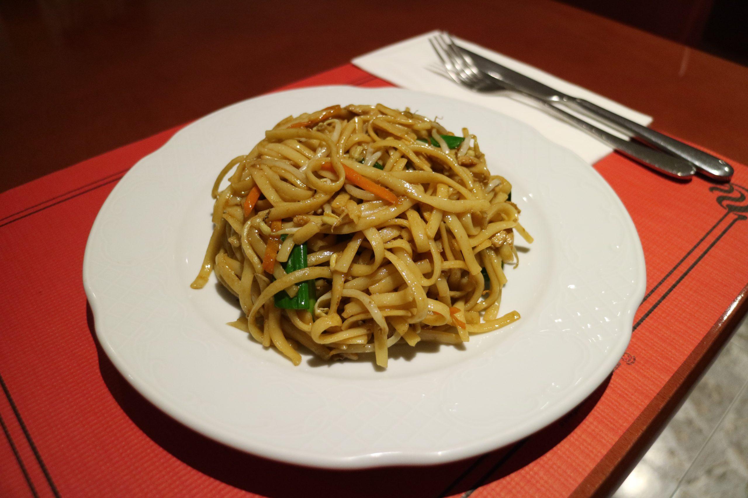 Tallarines Pollo restaurante china city