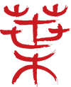 Logo Restaurante china city logo Barcelona (Eixample)